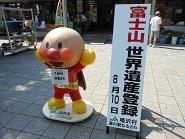 20130810_14.JPG