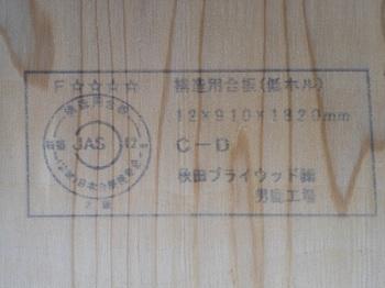 20130810_18.JPG