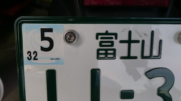 DSC_0789.JPG